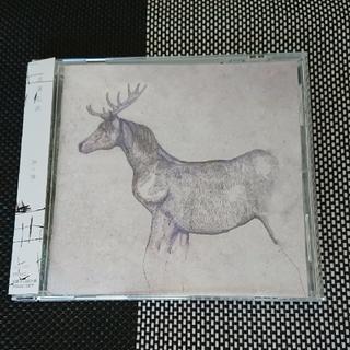 米津玄師  馬と鹿  (ポップス/ロック(邦楽))