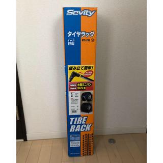 アイリスオーヤマ - アイリスオーヤマ KTL-710 [タイヤラック ブラック RV車用]