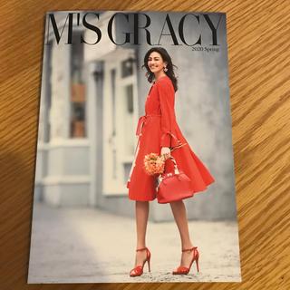 エムズグレイシー(M'S GRACY)のエムズグレイシー  カタログ(ファッション)