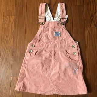ジャンパースカート ピンク