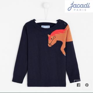 ジャカディ(Jacadi)の*セール*Jacadi  ホースデザインニット(ニット/セーター)