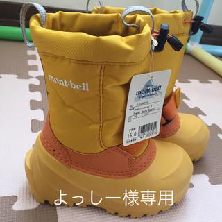 モンベル(mont bell)のmont-bell パウダーブーツ15cm(アウトドアシューズ)