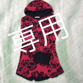 HYSTERIC MINI - ヒスミニ 110 長袖 ワンピース  赤