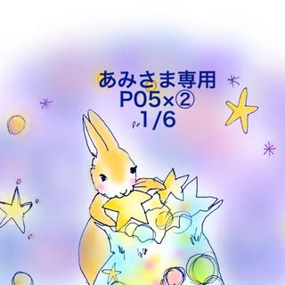 ★1/6のみ★あみさま専用ページ②(ファンデーション)