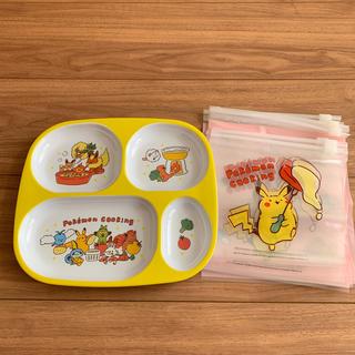 スリーコインズ(3COINS)のスリコ ポケモンプレート ストックバッグ10枚付き(プレート/茶碗)
