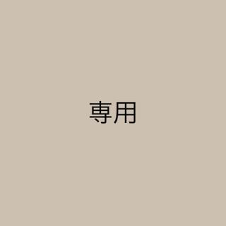 エディットフォールル(EDIT.FOR LULU)のmameさま専用(カジュアルパンツ)