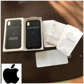 アップル(Apple)のApple iPhone Xs Max スマートバッテリーケース 美品!(バッテリー/充電器)