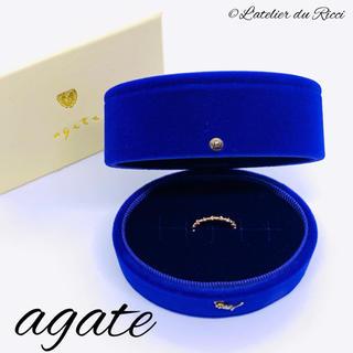 アガット(agete)の《美品》agate K10 YG リボンモチーフ ピンキーリング 3号(リング(指輪))