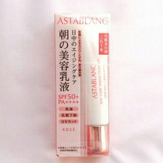 ASTABLANC(アスタブラン)のアスタブラン デイケア パーフェクション UV コスメ/美容のベースメイク/化粧品(化粧下地)の商品写真