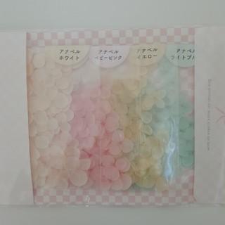 紫陽花 あじさい ドライフラワー4色セット レジン材料(ドライフラワー)