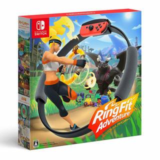 ニンテンドースイッチ(Nintendo Switch)の新品⭐︎リングフィット アドベンチャー(家庭用ゲームソフト)
