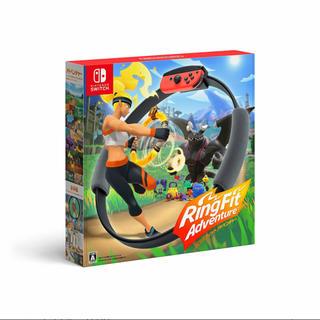 ニンテンドースイッチ(Nintendo Switch)の新品☆リングフィット アドベンチャー(家庭用ゲームソフト)