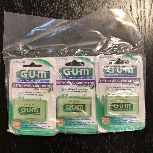 SUNSTAR(サンスター)の新品 矯正用 ワックス 米国製 歯列矯正 サンスター GUM 6セット ビタミン コスメ/美容のオーラルケア(歯ブラシ/デンタルフロス)の商品写真