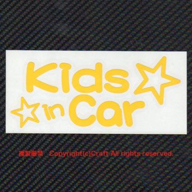 Kids in Car+星☆/ステッカー(黄色,キッズインカー) 自動車/バイクの自動車(車外アクセサリ)の商品写真