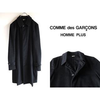 コムデギャルソンオムプリュス(COMME des GARCONS HOMME PLUS)の定価10.4万円 コムデギャルソンオムプリュス ウールカシミヤステンカラーコート(ステンカラーコート)