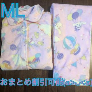 サンリオ - シナモンロール ♡ ふわもこパジャマ ♡ピンク