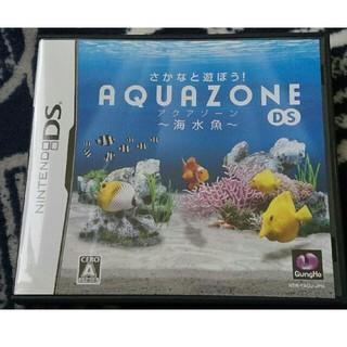 ニンテンドーDS(ニンテンドーDS)のさかなと遊ぼう!アクアゾーン〜海水魚〜(携帯用ゲームソフト)