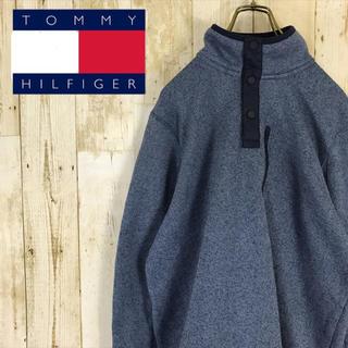トミーヒルフィガー(TOMMY HILFIGER)のTommy Hilfiger トミーヒルフィガー スナップT フリース 刺繍ロゴ(スウェット)
