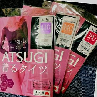 アツギ(Atsugi)のATSUGI 110 140 180 着るタイツ ユニクロ 暖厚 インナーウェア(アンダーシャツ/防寒インナー)