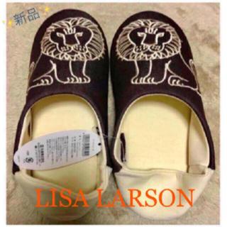 リサラーソン(Lisa Larson)の新品✨未使用✨送料無料✨ LISA LARSON ルームシューズ スリッパ (スリッパ/ルームシューズ)