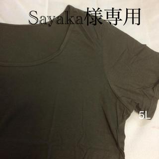大きいサイズ   Tシャツ  セット(Tシャツ(半袖/袖なし))