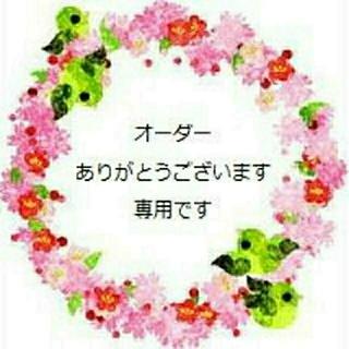 こま様専用 文庫 菊かさね&四六判 ダマスク&新書 黒猫ガーデン ブックカバー(ブックカバー)