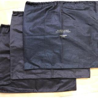 ケイトスペードニューヨーク(kate spade new york)のケイトスペード保存袋 3枚セット(その他)