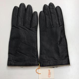 クロエ(Chloe)の新品!Chloe クロエ women's レザーグローブ 手袋(23cm)(手袋)