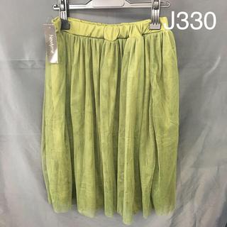 ユメテンボウ(夢展望)のレディース 膝丈スカート(ひざ丈スカート)