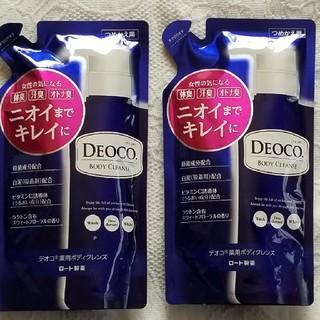 DEOCO デオコ 詰め替え用2個(ボディソープ/石鹸)