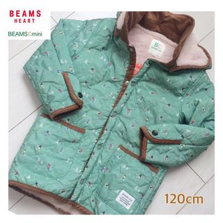ビームス(BEAMS)のビームスミニ/コート/未使用タグ付き/120cm/キッズ/こども服(コート)