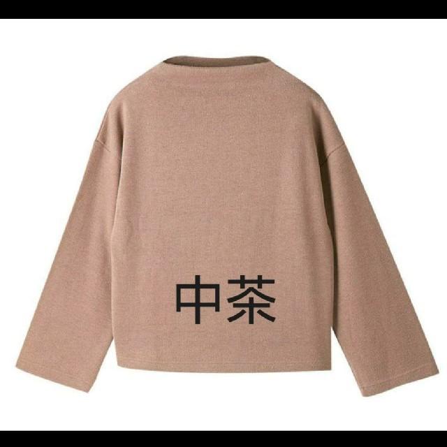 しまむら(シマムラ)のプチプラのあや しまむら PAハリヌキスムスPO 中茶 Mサイズ レディースのトップス(Tシャツ(長袖/七分))の商品写真