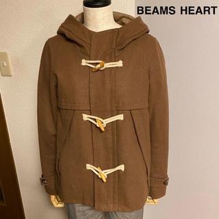 ビームス(BEAMS)の【BEAMS HEART】ビームスハート キャメル ショートダッフルコート(ダッフルコート)