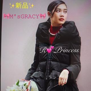 エムズグレイシー(M'S GRACY)の🎀新品🎀エムズグレイシー★dresslineダウンコート🎀ベージュ(ダウンコート)