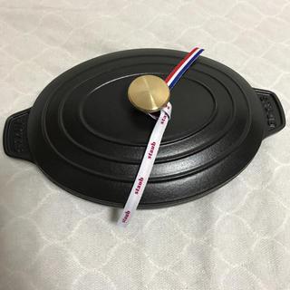 ストウブ(STAUB)のオーバルホットプレート ブラック23cm(調理道具/製菓道具)