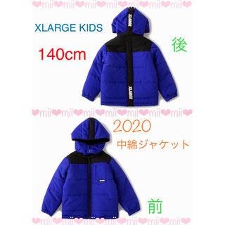 エクストララージ(XLARGE)のXLARGE KIDS 140 中綿ジャケット 2020  福袋 X-girl(ジャケット/上着)