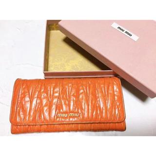 ミュウミュウ(miumiu)のmiumiu ミュウミュウ 長財布 オレンジ(長財布)