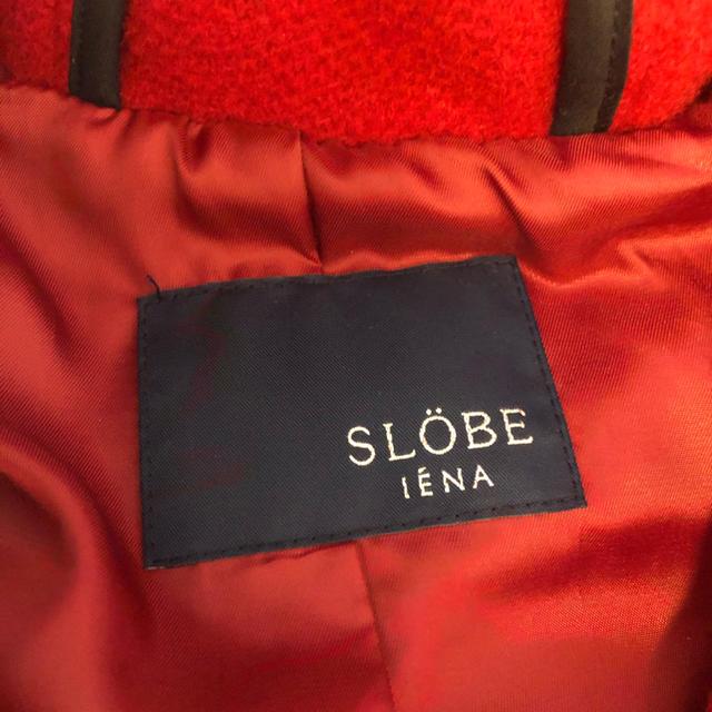 IENA SLOBE(イエナスローブ)のSLOBE IENA ダッフルコート 赤 レディースのジャケット/アウター(ダッフルコート)の商品写真