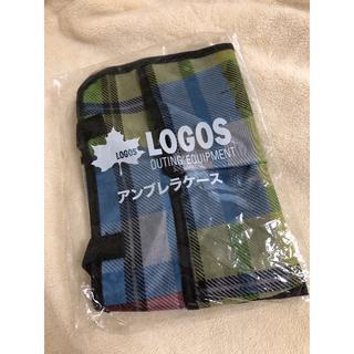 ロゴス(LOGOS)のロゴス☆アンブレラケース(車内アクセサリ)