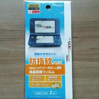 ニンテンドー3DS(ニンテンドー3DS)の3DS LL 保護フィルム 防指紋タイプ(保護フィルム)