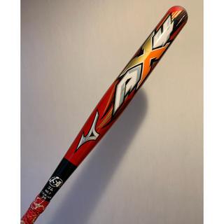 ミズノ(MIZUNO)のミズノプロ AX4 ソフトボール3号 紫シリーズ 後期限定モデル(バット)