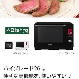 パナソニック(Panasonic)のパナソニック オーブンレンジ NE-SBS656-W(電子レンジ)