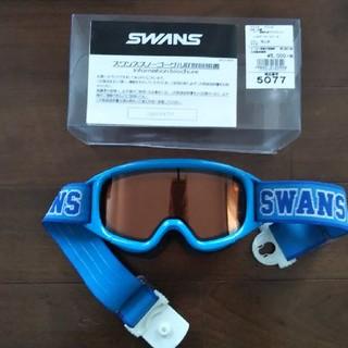 スワンズ(SWANS)のジュニアゴーグル  スワンズ  JLサイズ(ウエア/装備)