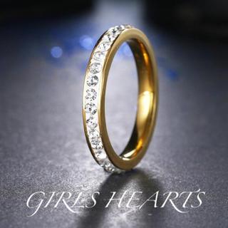 送料無料16号訳ありゴールドスーパーCZダイヤステンレスフルエタニティリング指輪(リング(指輪))