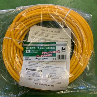 ヒタチ(日立)の新品未使用☆高圧用エアホース15m(その他)