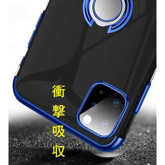 iPhone 11Pro青 スマホリング付きケース+フィルム スマホ/家電/カメラのスマホアクセサリー(iPhoneケース)の商品写真