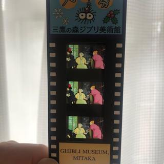 ジブリ(ジブリ)のジブリ美術館 入場券 魔女の宅急便(その他)