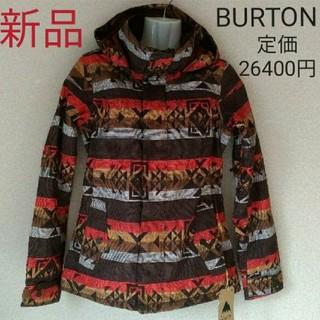 バートン(BURTON)のバートン 新品 S レディース ウェア ブラウン オレンジ スノーボードウェア(ウエア/装備)