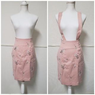 ティティアンドコー(titty&co)のtitty&Co 今年トレンドカラーピンクハイウエストスカート Mサイズ(ひざ丈スカート)