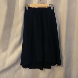 ナチュラルビューティーベーシック(NATURAL BEAUTY BASIC)の☆NATURAL BEAUTY BASIC ロングスカート☆(ロングスカート)